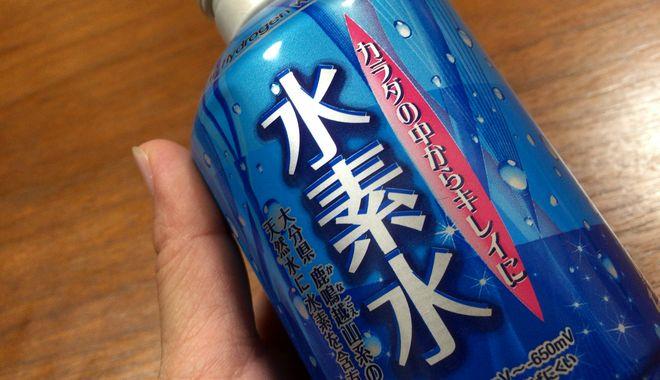 水素水ペットボトル