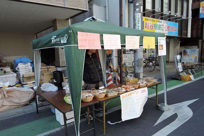 天然酵母パンのお店「カンパニオ」