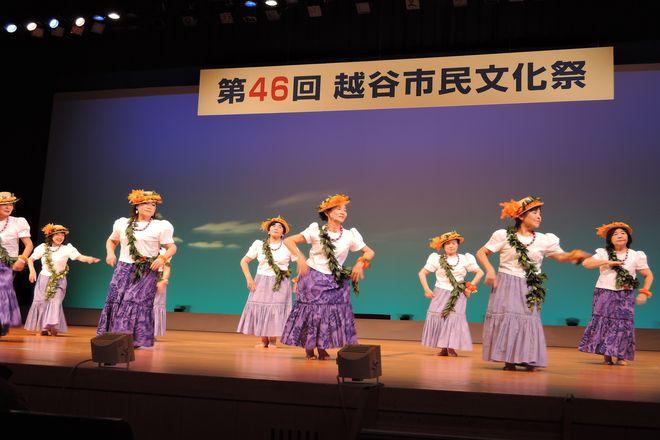 越谷市民文化祭:ハワイアン演舞