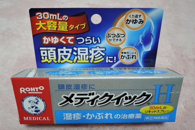 頭皮湿疹の市販薬