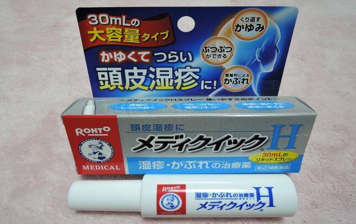 頭皮湿疹の市販薬(メディクイックH)