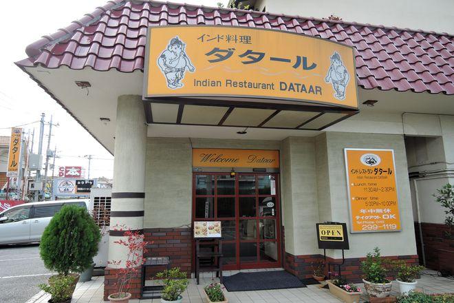 ダタール東川口店 アクセス