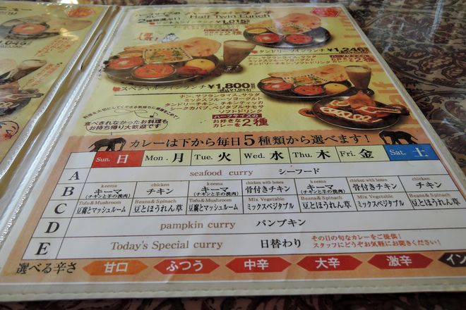 ダタール東川口店のカレーの種類