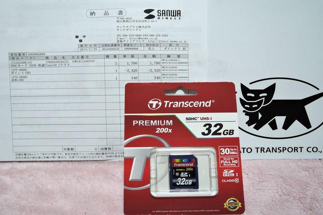 Transcend SDHCカード 32GB Class10