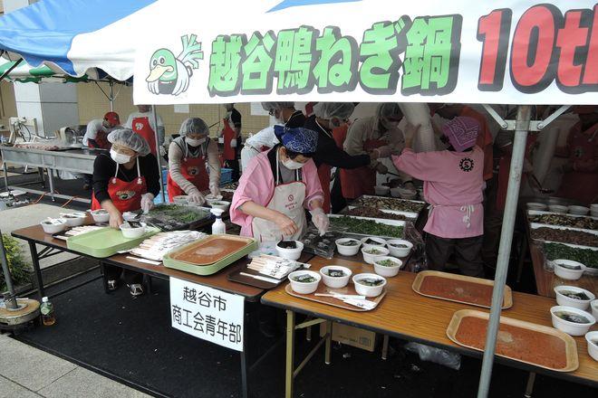 越谷鴨ねぎ鍋