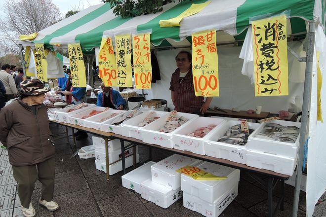 海産物の大安売り