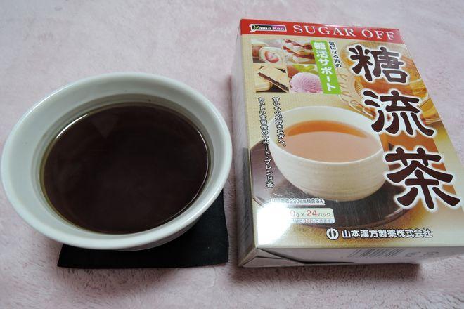 山本漢方 糖流茶