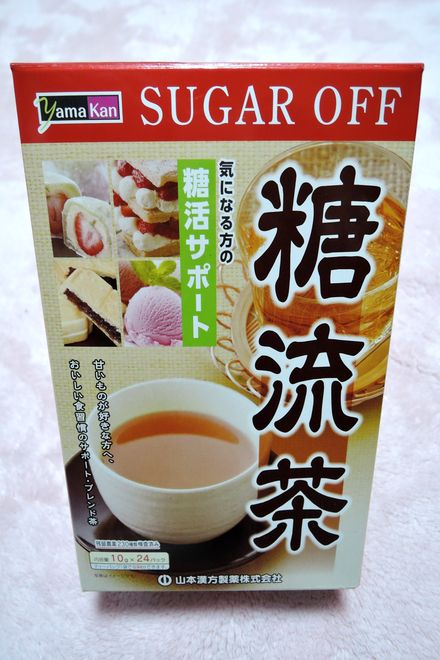 糖流茶(とうりゅうちゃ)
