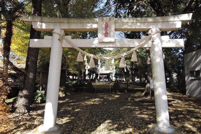 大相模久伊豆神社の場所