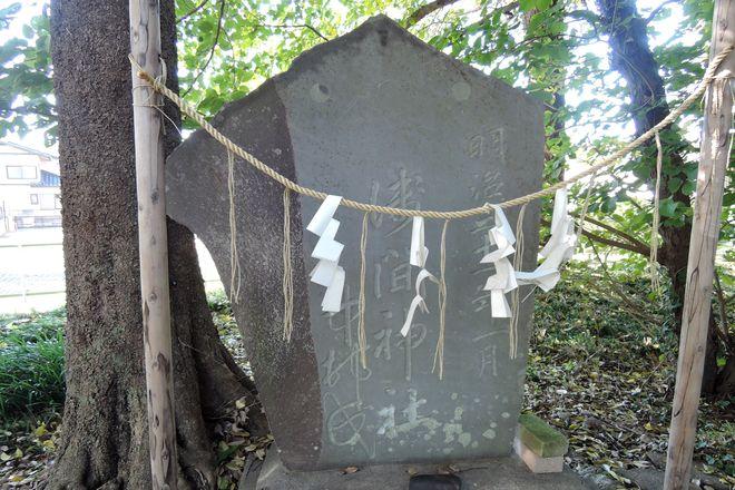 富士塚(浅間神社)