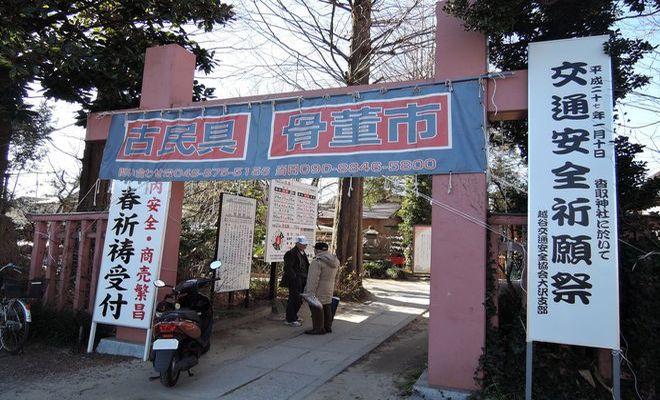 越谷香取神社の骨董市