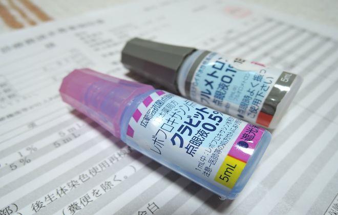 胸膜炎の治療費