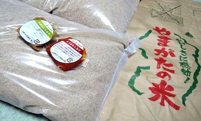 楽天市場で買ってる美味しい玄米