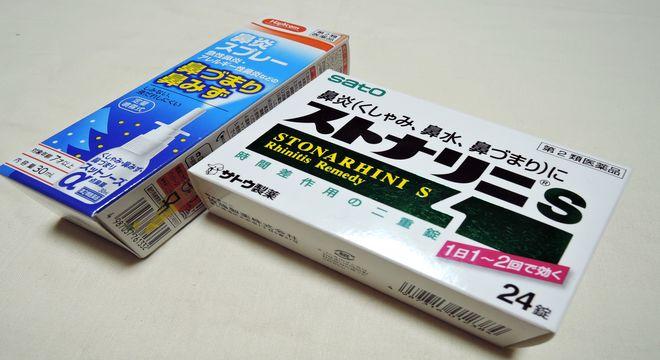 鼻炎の市販薬