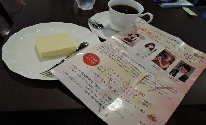 珈家ブレンドとチーズケーキ