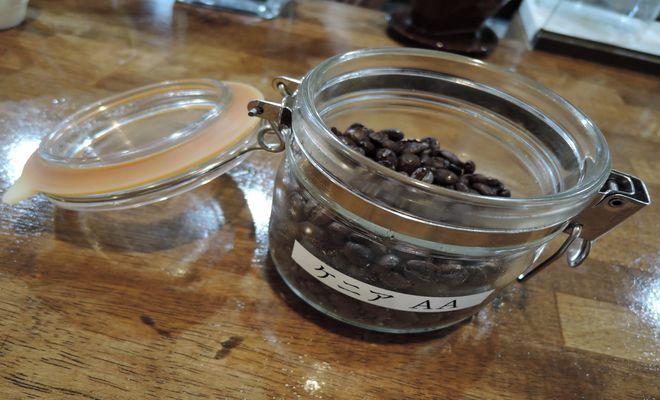 コーヒー豆(ケニアAA)
