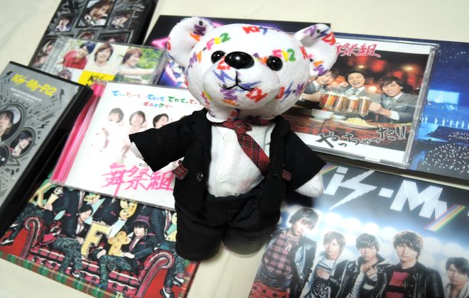 キスマイ(CD+DVD)