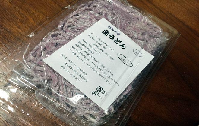 藤うどん(生麺)