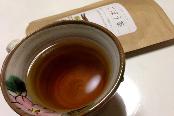 ごぼう茶の味は?