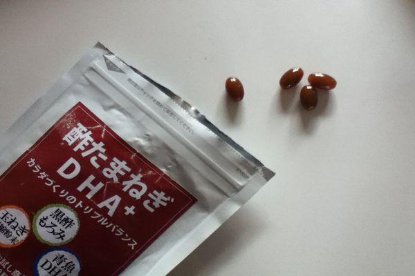 酢玉ねぎのサプリメメント