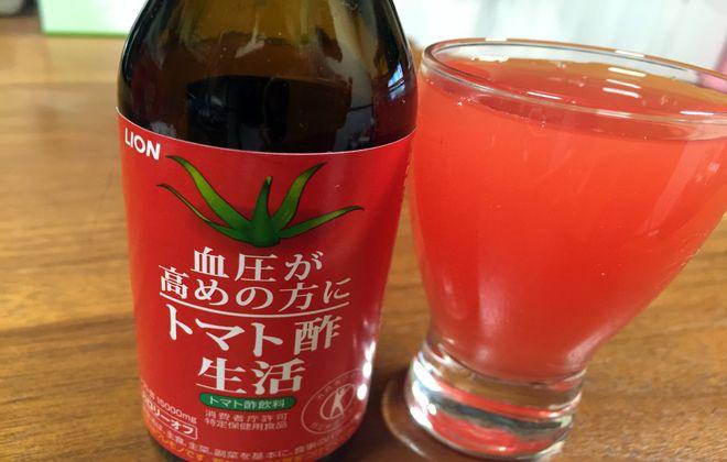 ライオントマト酢生活