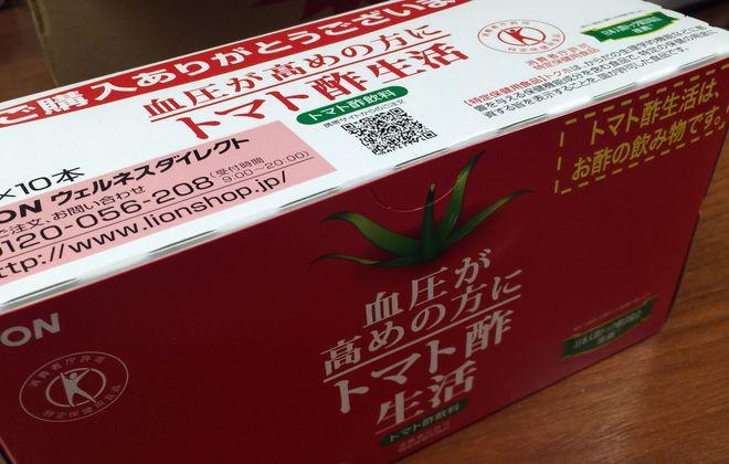 トマト酢飲料