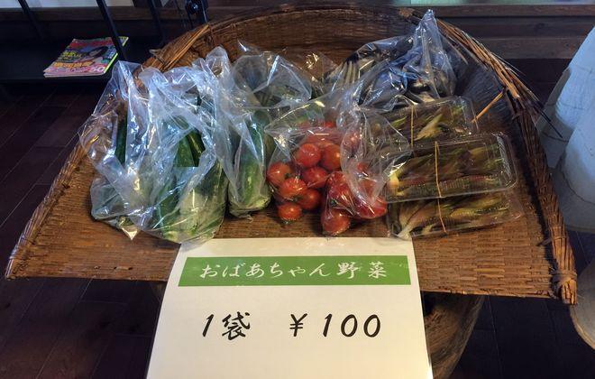 おばあちゃんの野菜