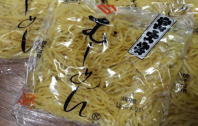 富士宮やきそばの麺