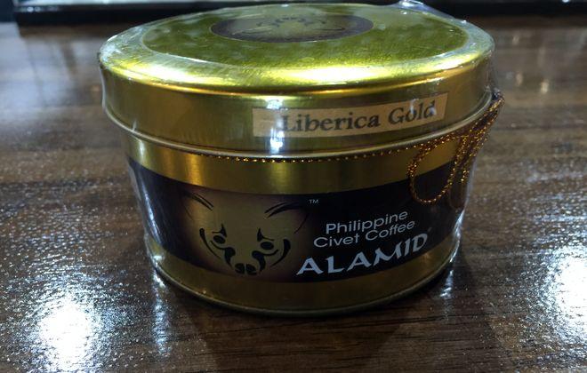 アラミドコーヒーのパッケージ
