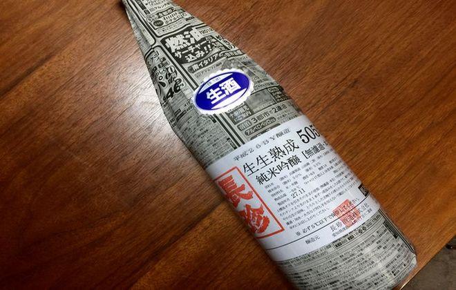 長珍酒造 生生熟成 5055
