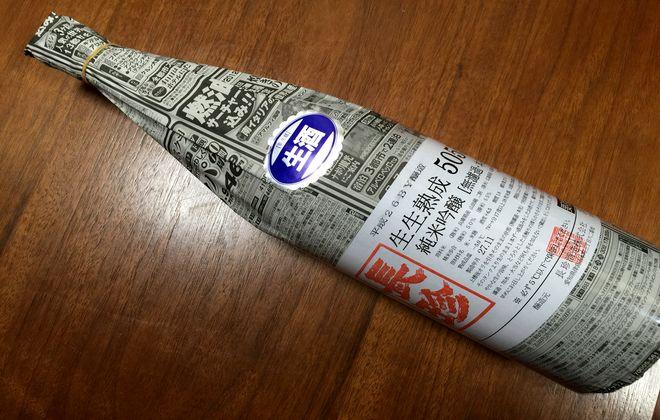 新聞紙の日本酒