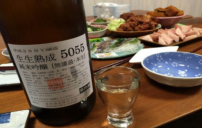 長珍酒造 純米吟醸