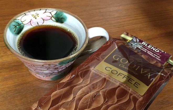 ゴディバ ブレックファーストコーヒー