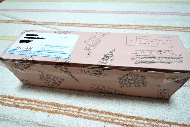 デトランスαは海外郵便で届きます。