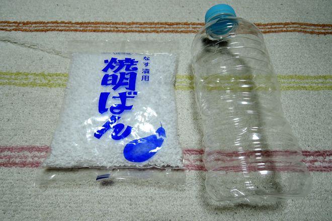 ミョウバン水の作り方:準備するもの