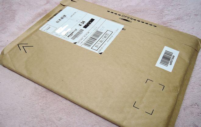 Amazonから注文した本が届きました。