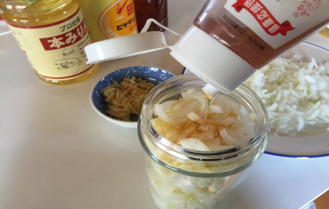 味付き酢玉ねぎの作り方