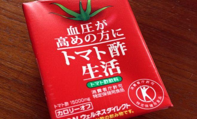 ライオンのトマト酢生活新パッケージ