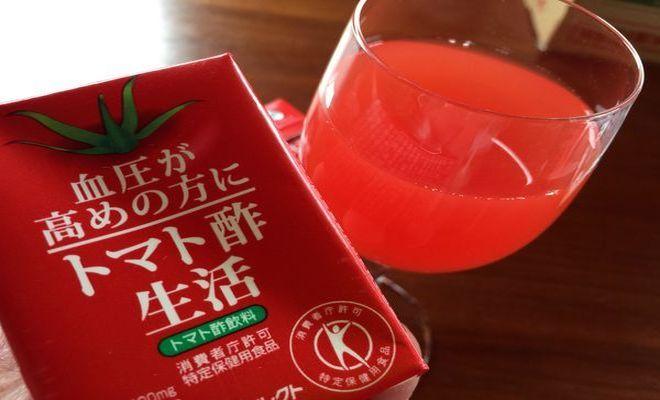トマト酢の色