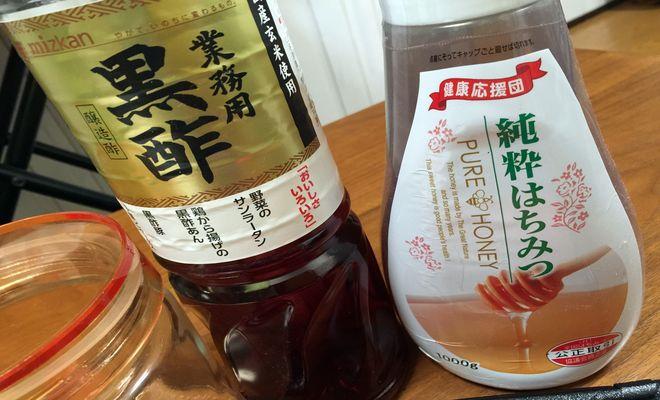 黒酢とハチミツ