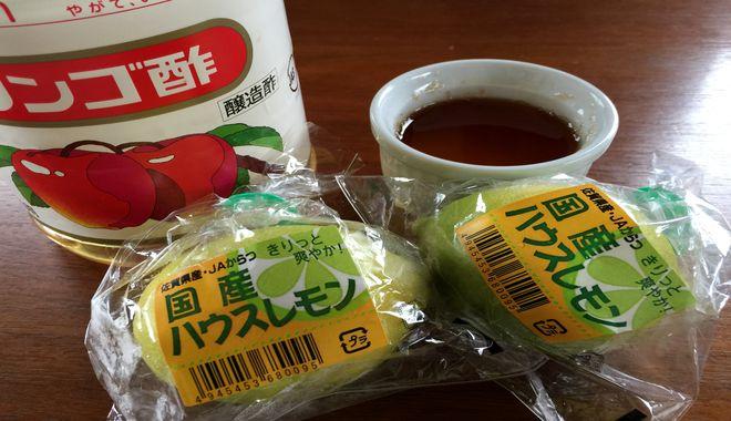 レモン酢材料