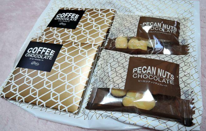 上島珈琲店のチョコレート