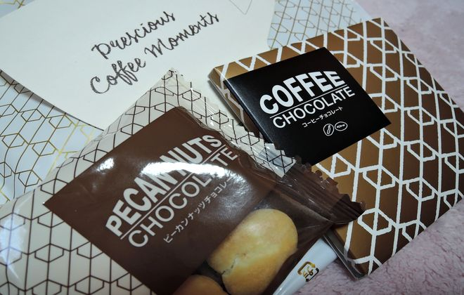上島珈琲店のコーヒーチョコレート