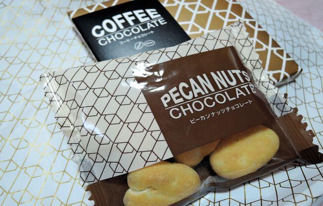 ピーカンナッツチョコレートとコーヒーチョコレート