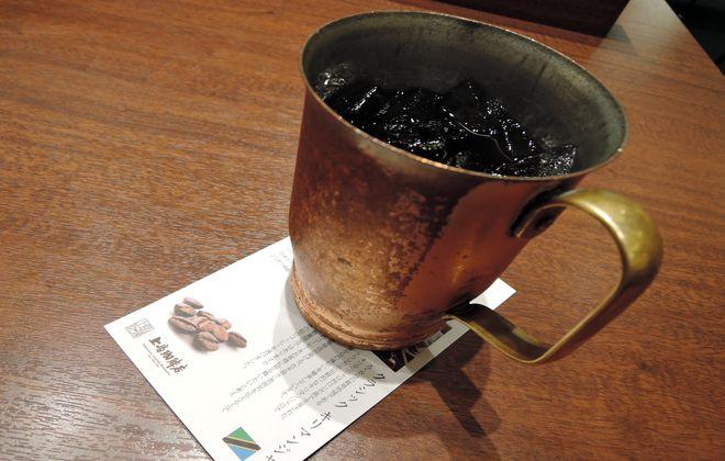 上島珈琲店で飲んだクラシック・キリマンジャロ