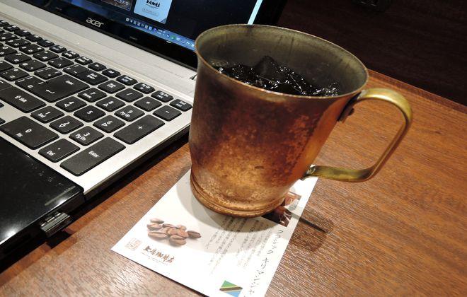 上島珈琲店・今年の初摘みコーヒー