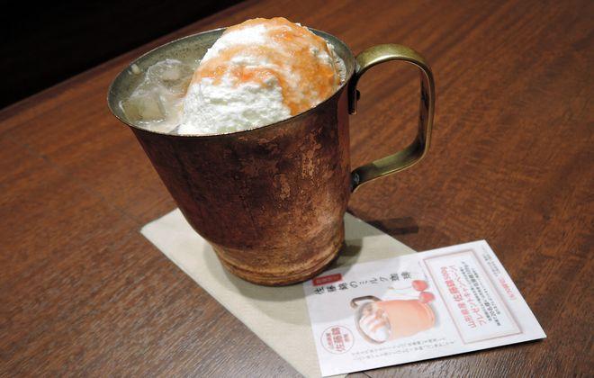 上島珈琲店・佐藤錦のミルク珈琲の味は?