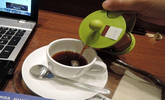 ルワンダコーヒー(上島珈琲店浦和美園店)