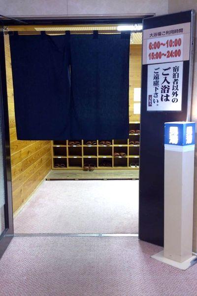 リカーヴ箱根 大浴場 男湯入口